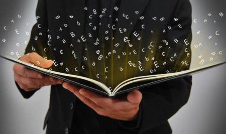 O papel da leitura na vida das pessoas